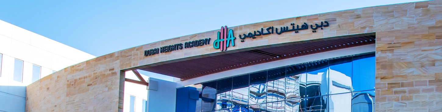 british curriculum school in dubai